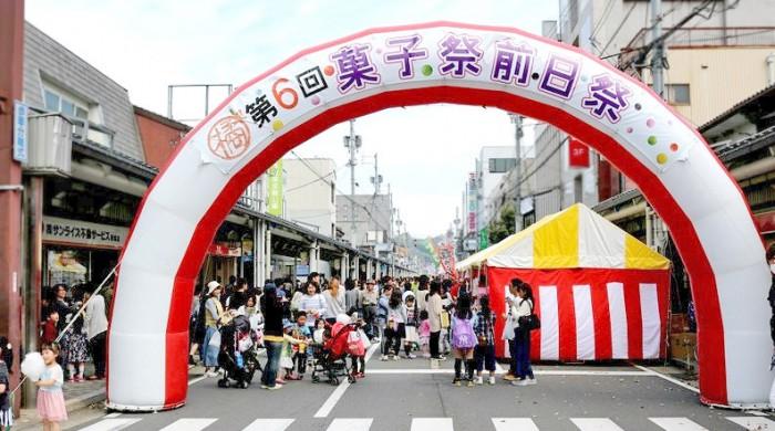 豊岡菓子祭
