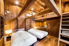 関西の極上宿(福住の客室)